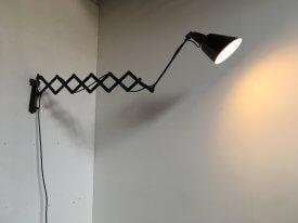 Walligraph Accordian Lamp