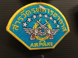 International Law Enforcement Patches