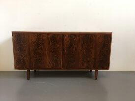 Rosewood Hundevad Cabinet