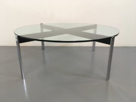 Robin Day Alpha Coffee Table
