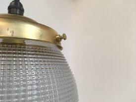 Large Holophane Bullet