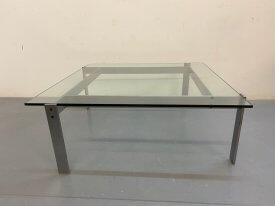 Steel & Glass Coffee Table