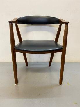 Farstrup Armchair