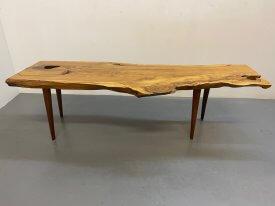 1950's Reynolds Yew Coffee Table